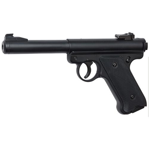 GNB MK1 Hop-up Airsoft Pistol
