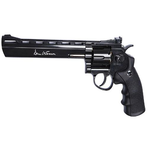 4.5mm 8 Inch Black Plated Pellet Airgun