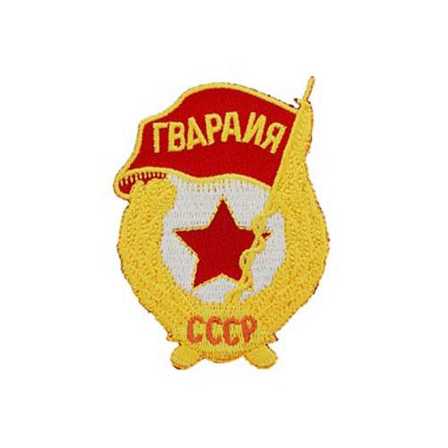 3 Inch Russian Soviet GRD Patch