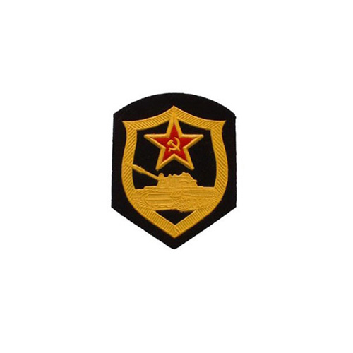 Patch Russian Soviet Army