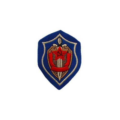 Patch Russian KGB Badge
