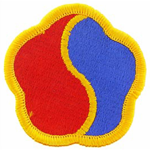 Patch-Army 019th Supt.Bde