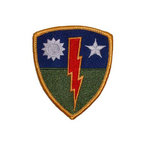 Patch-Army 075th Bde.