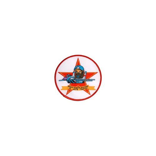 Patch 3 Inch Russian Fighter