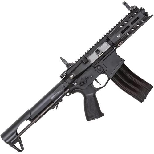 ARP 556 AEG Airsoft Rifle Full Metal