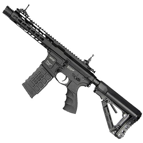GC16 Wild Hog 7 Inch AEG Airsoft Gun
