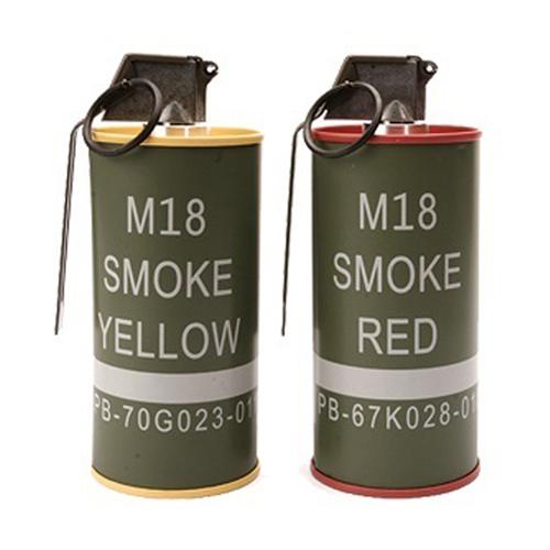 G&G Mock M18 Smoke Grenade Shape BB loader Red-Yellow Set   Camouflage ca