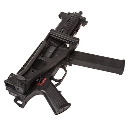 UMG Airsoft Rifle