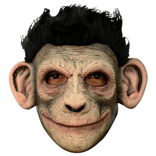 Smiley Monkey Costume Mask