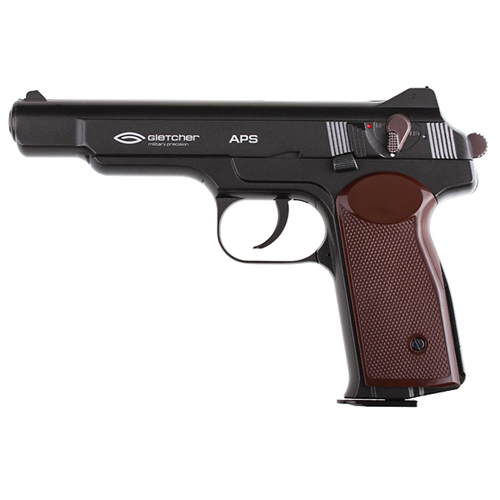 Steel BB 4.5 mm Soviet CO2 Pistol