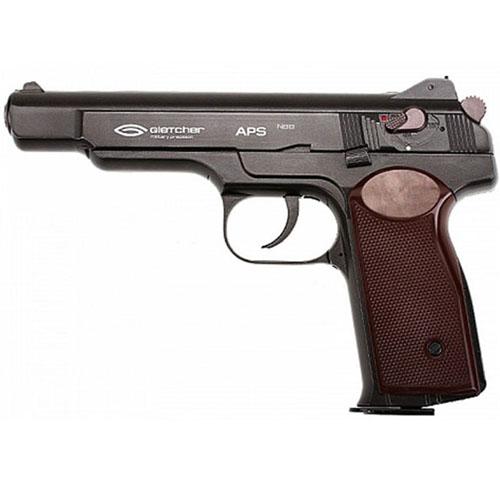 4.5 mm APS-NBB Steel CO2 powered BB Gun