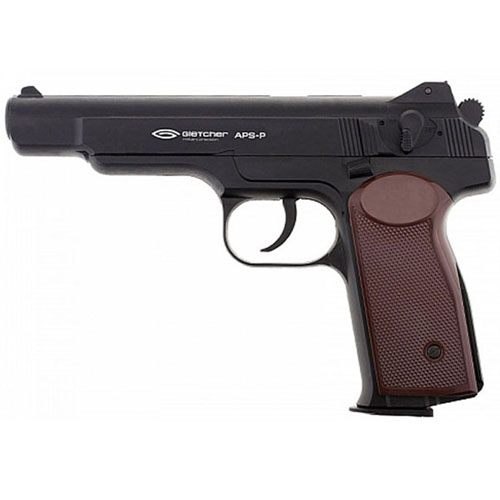 Steel .177 Caliber APS-P BB Pistol