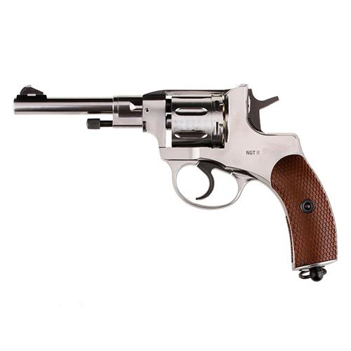 Gletcher CO2 4.5 mm Steel Pellet Pistol