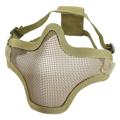 Half-Face Airsoft Mask