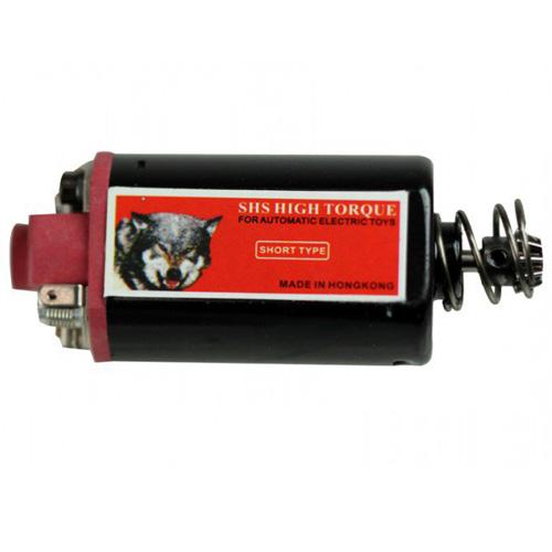 SHS Airsoft High Torque Short Motor