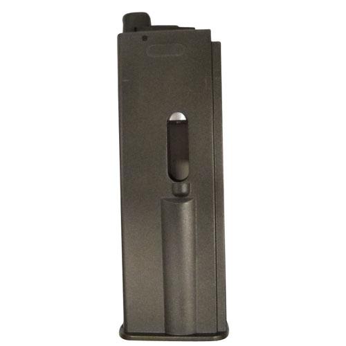 Spare Magazine for M712 6mm Gun