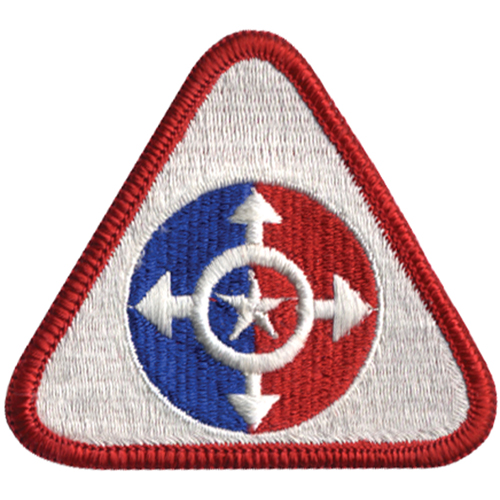 Individual Ready Reserve Patch