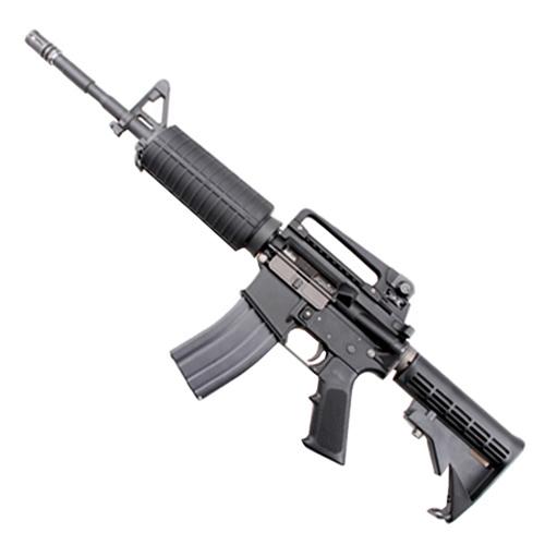 M4 GBB  C02 Rifle
