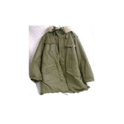 Used Canadian Extreme Cold Weather Parka